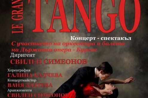 """LE GRAND TANGO""-Концерт – спектакъл"