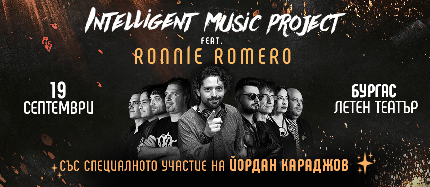 Intelligent Music Project feat. Ronnie Romero
