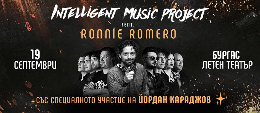 Intelligent Music Project feat. Ronnie Romero
