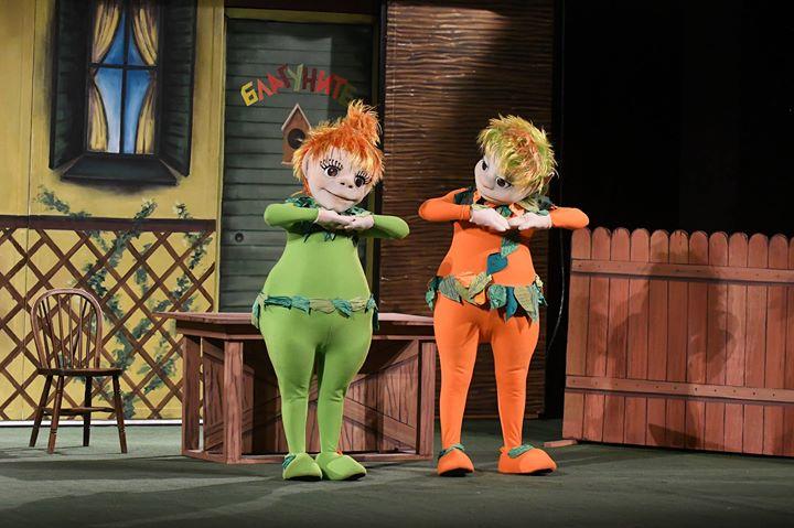 """""""Благуните:Още един прекрасен ден""""-куклен театрален спектакъл"""
