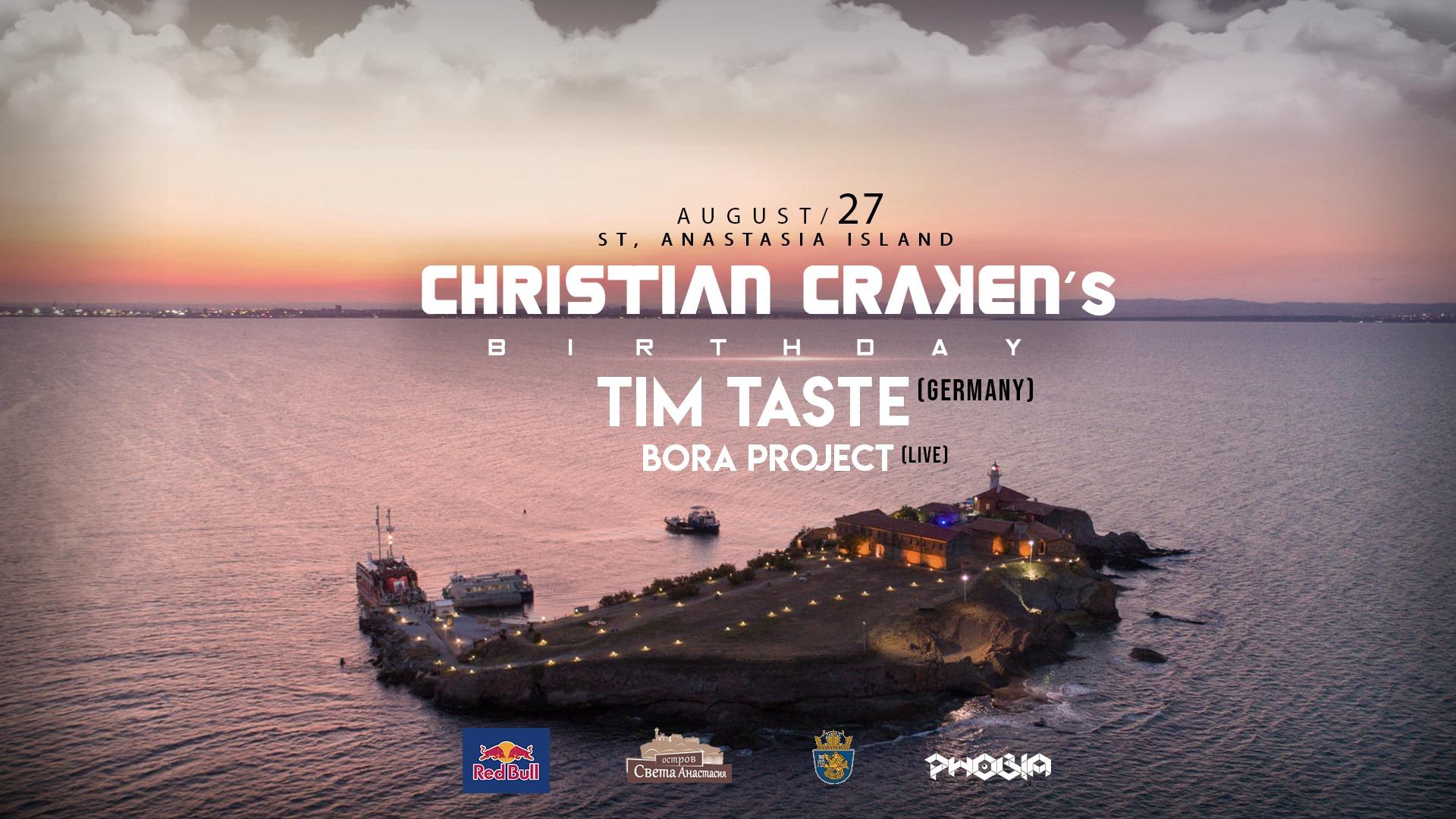 Christian Craken празнува рожден ден на остров Света Анастасия с хаус парти