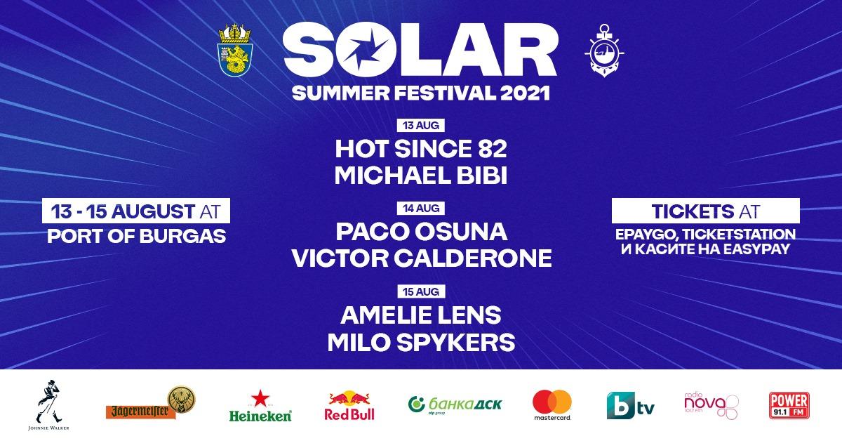 Solar Fest