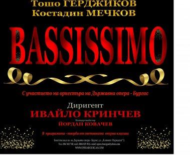 """Басисимо""-оперен концерт"