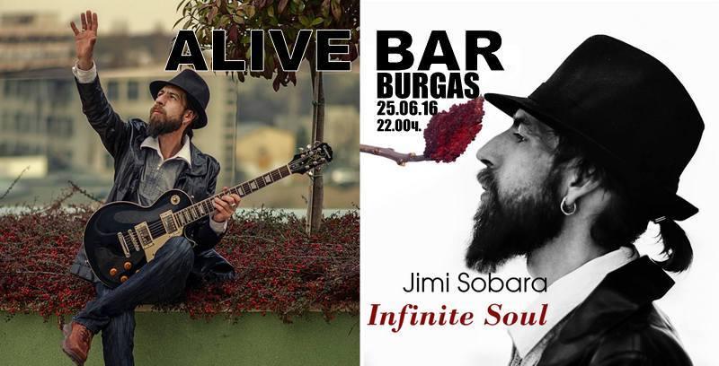 """Участие на Jimi Sobara в Бар """"Alive bar"""""""