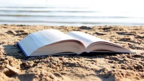 """Изложение """"С книга на плажа"""" 2019"""