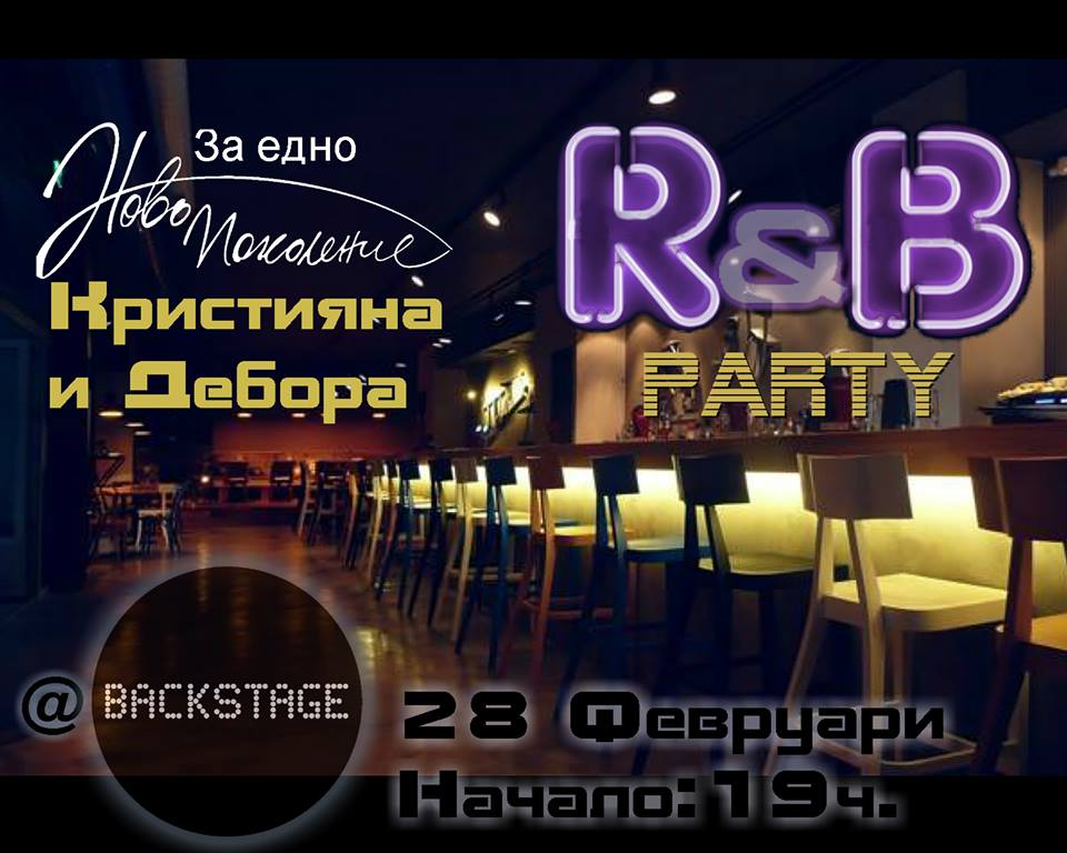 R& B Party