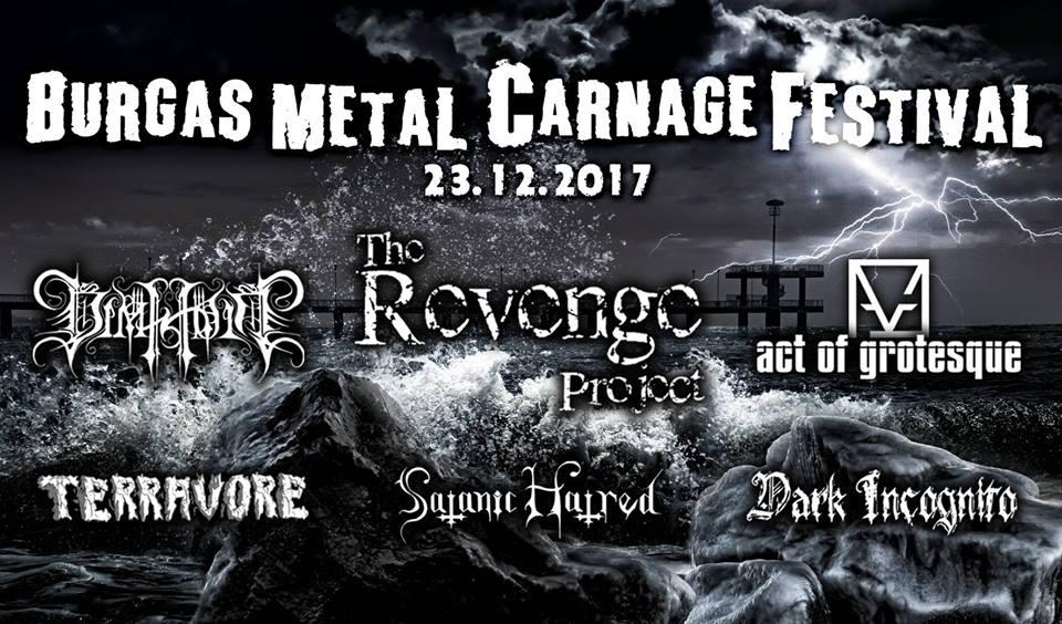 Burgas Metal Carnage Festival