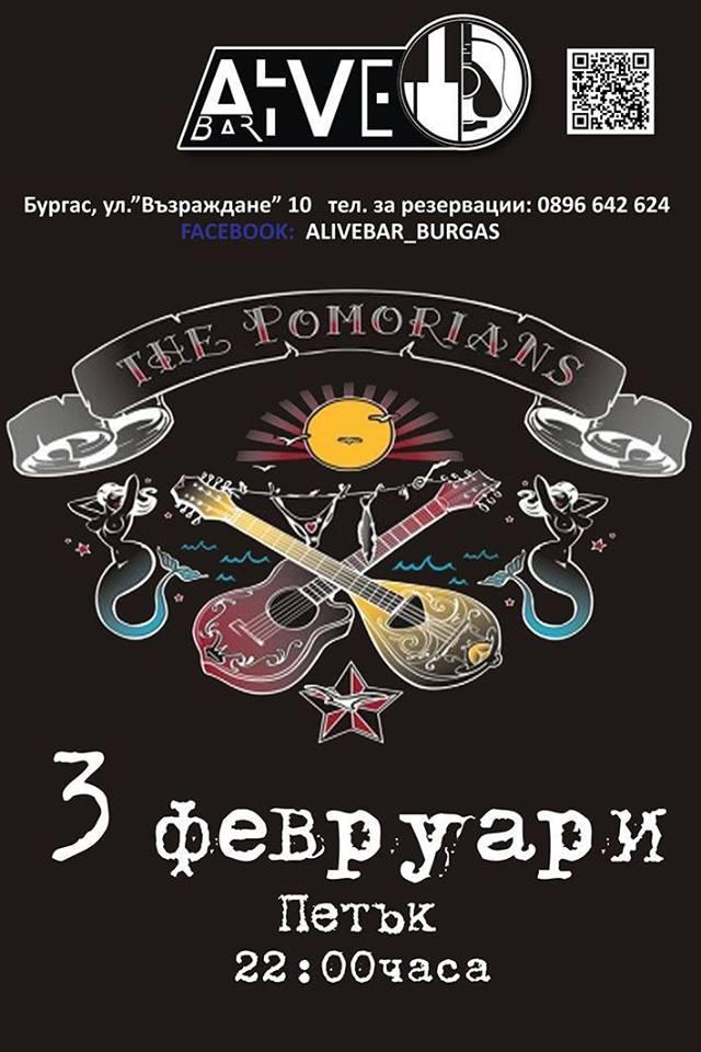 """Участие на """"The Pomorians"""" в бар """"Alive bar"""""""