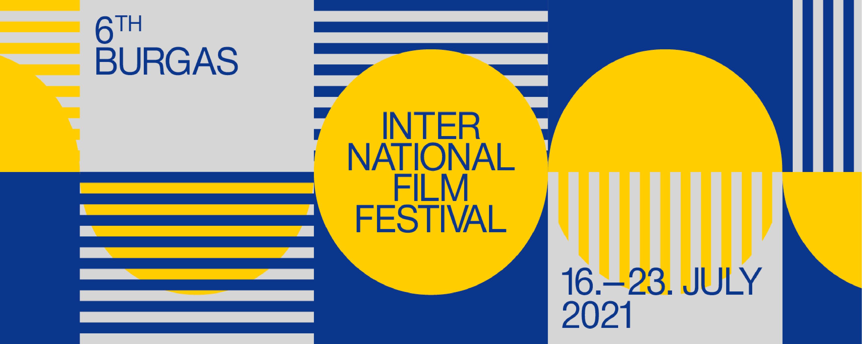 VI Международен филмов фестивал Бургас BIFF