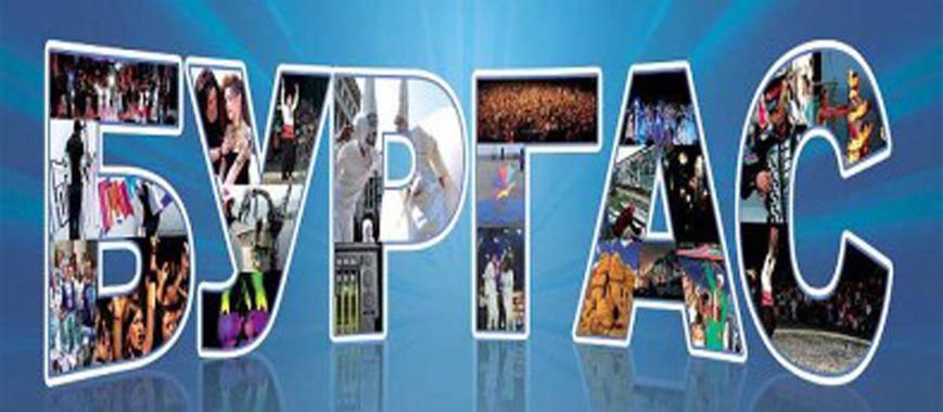 Културна програма за месец септември 2020 г.  (обновена на 04.09. 13.30 ч.)