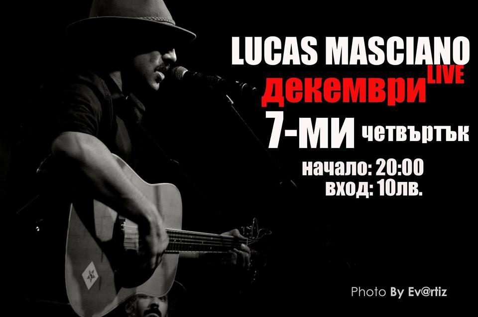 Концерт на Лукас Маскиано