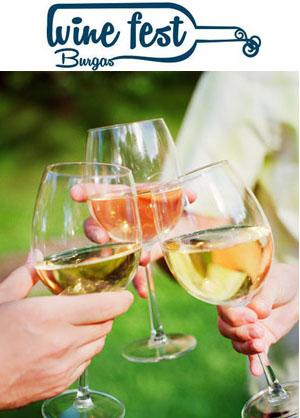 Фестивал на виното - Бургас