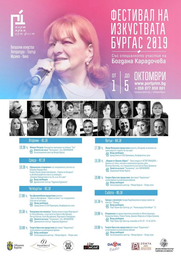Port Prim Art Fest 2019