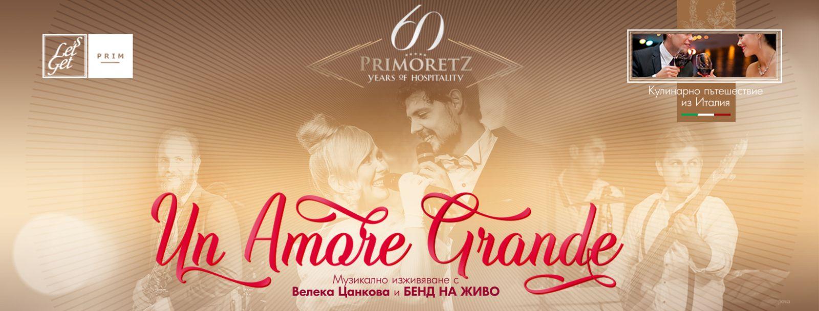 Let's Get PRIM: Un Amore Grande