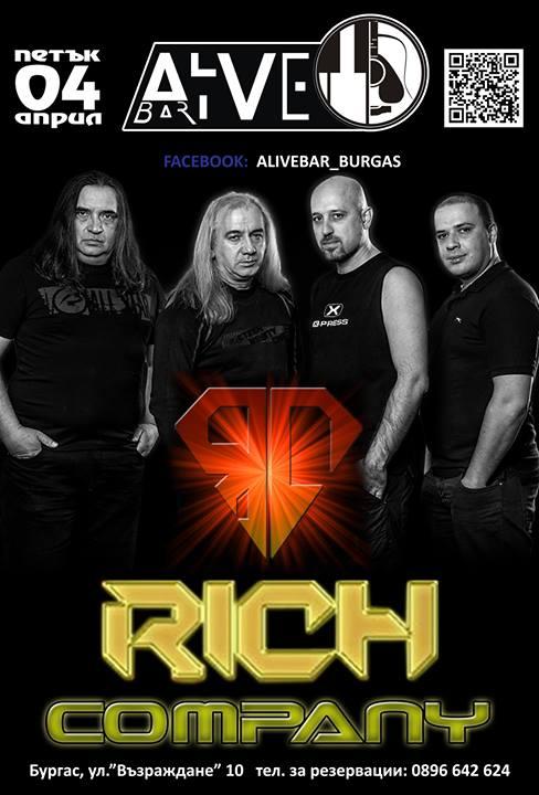 Концерт на група Rich Company