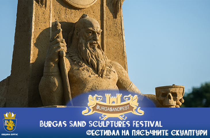 Festival Of Sand Sculptures Go To Burgas Official Travel Guide