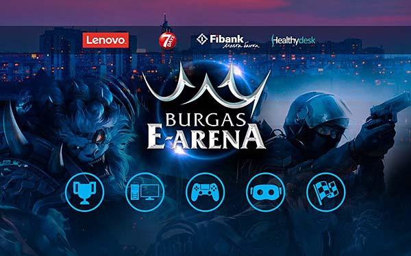 Е-Arena Бургас
