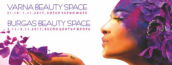 BURGAS BEAUTY SPACE