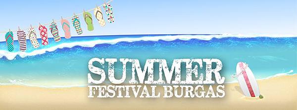 SUMMER FESTIVAL BURGAS