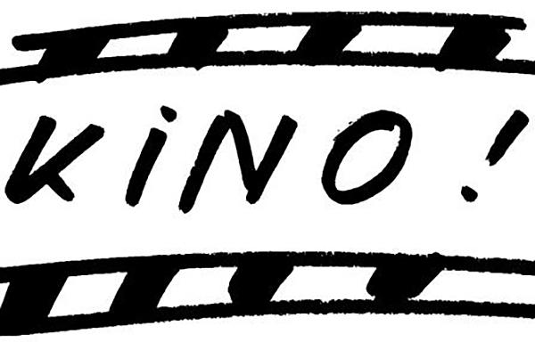 СТЪПВАМЕ НА МЕЖДУНАРОДНАТА КИНО СЦЕНА С ПЪРВОТО ИЗДАНИЕ НА BURGAS INTERNATIONAL FILM FESTIVAL