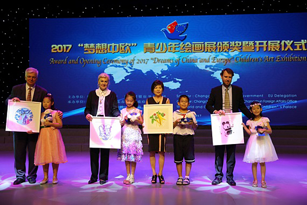 "Children Drawing Contest ""Dreams for Europe and China"""