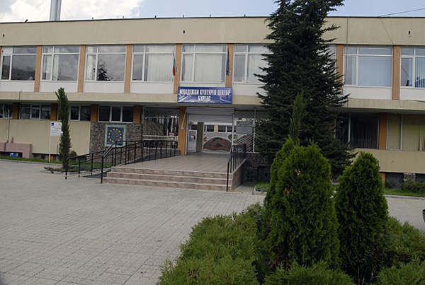 Youth cultural center